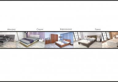 Ново модели обзавеждане за спалня 2015-2016